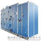 組合式空調器的13個功能段的具體講解