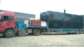 10T/D地埋式污水处理设备-鲁运环保