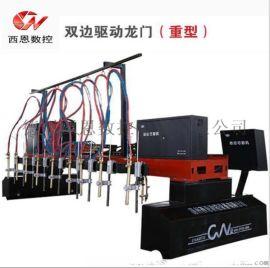 数控直条切割机金属切割机 数控型