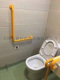 厂家直销  卫生间无障碍扶手 厕所安全扶手