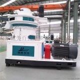 ZLG560型锯末颗粒机 锯末烘干制粒生产设备厂家