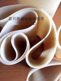 无缝硅胶输送带 耐高温硅胶带