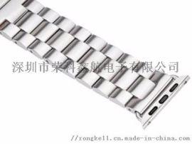 手表带专业生产厂家—深圳市荣科鑫航电子有限公司