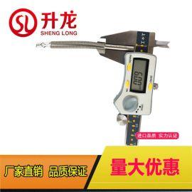 紅光供應內引線單頭電熱管
