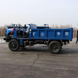 矿用运渣四驱四不像矿车坚固耐用佳鹏机械