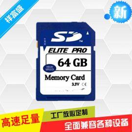 SD卡工厂64GB大容量内存卡安防监控存储卡
