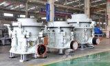 立軸衝擊式破碎機廠家, 時產350噸圓錐式粉碎機,