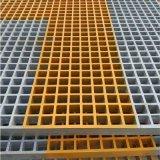 玻璃鋼格柵 樹穴加厚格柵免維護