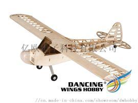 厂家直销仿真遥控模型固定翼飞机轻木J3 练习机