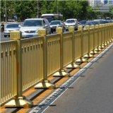 隔离黄金护栏,百川黄金护栏