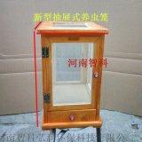 木質養蟲箱,透明養蟲籠,蝴蝶飼養籠