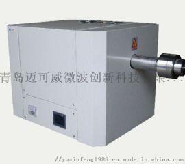 微波管式炉1400度 微波管式烧结炉气氛真空管式炉