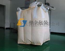 方形集裝袋噸袋各種尺寸