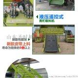 自走式農業機械青貯飼料取料機