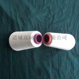 蘭精天絲棉紗A100/G100混精梳棉40支32支
