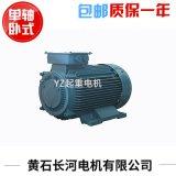 低價促銷YZ起重電機 JZR2三相非同步電動機