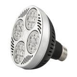 美國PAR30LED射燈 進出口貿易款LED帕燈