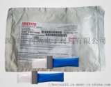 TRA-BOND 2151 光电胶、激光设备光纤专用导热胶