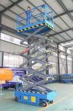 移动式升降机固定式升降机登车桥装卸台