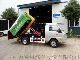 电动铁桶垃圾车厂家价格