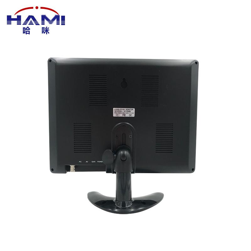 哈咪10.4寸H106工业显示器VGA显示屏