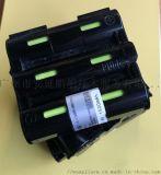 GX-2003 专用电池