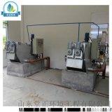 堂正环境生产 302型叠螺式污泥脱水机全不锈钢材质
