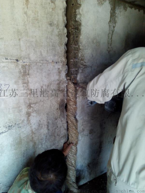 馬鞍山市專業地下室伸縮縫補漏, 防水補漏公司
