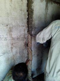马鞍山市专业地下室伸缩缝补漏, 防水补漏公司