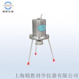 YG-2000圓筒式過濾器不銹鋼過濾器2000ml