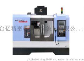 台湾VMC-1270L高刚性硬轨模具加工中心