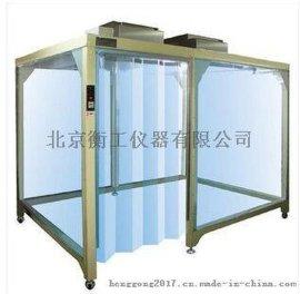 光学隔震平台清洁罩间 /光学实验洁净棚 洁净实验室 洁净操作间