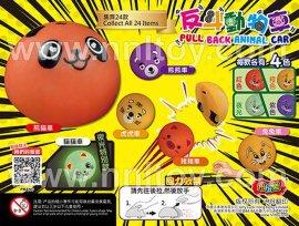 扭扭乐扭蛋玩具新款热卖可爱动物反斗回力车儿童惯性玩具车 6 款