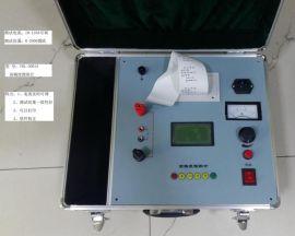 YHL-5001A高精度微歐計