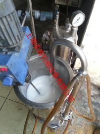 石蜡高速乳化机 石蜡高剪切乳化机