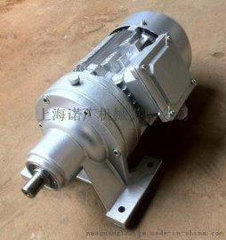 WB系列微型摆线针轮减速机 上海诺广型号规格全供现货