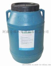 郑州游泳池消毒剂,恒温泳池消毒剂,温泉游泳池消毒剂