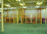 丽江区 通海县厂家直销启运牌移动式升降机 剪叉式升降台