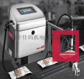 江门印刷品喷码机,纸盒喷码机,纸箱喷码机,各类食品、包装品喷码