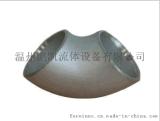 201/304/316L不锈钢冲压45度弯头 焊接45度弯头 工业焊接45度弯头