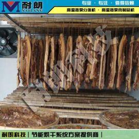 厂家直销干燥设备 小型腊肠烘干房 腊肉烘干机 食品肉类烘