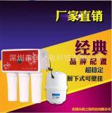 供應RQ-50-HSF紅色LED防塵罩純水機反滲透淨水機貼牌代工小額批發