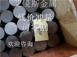 316L不锈钢报价 力学性能