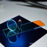 NMOT彩色反光镜滤光片