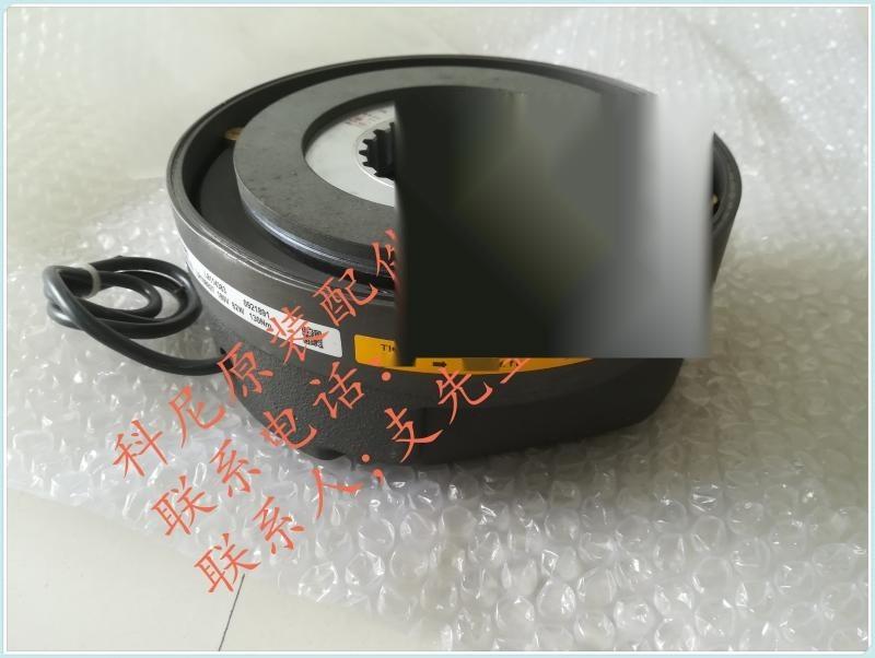 制动器 NM38721NR2 科尼制动器 科尼配件 科尼38730 38740
