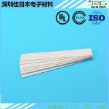 白色 14*20*1氧化铝陶瓷片 耐高温陶瓷片 焊机用陶瓷垫片