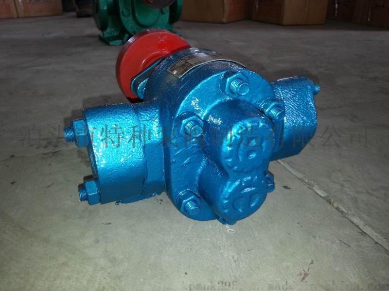 泊泵ZYB-83.3渣油泵