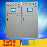 高压港口岸电电源【济南能华】