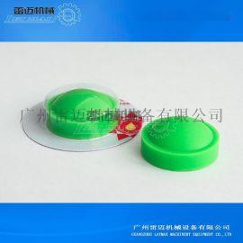 广州雷迈全自动铝塑泡罩包装机,单个药片包装机