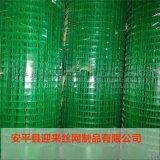 鍍鋅浸塑電焊網,圍欄電焊網,養殖圍欄網